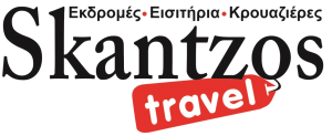 Skantzos Travel Logo