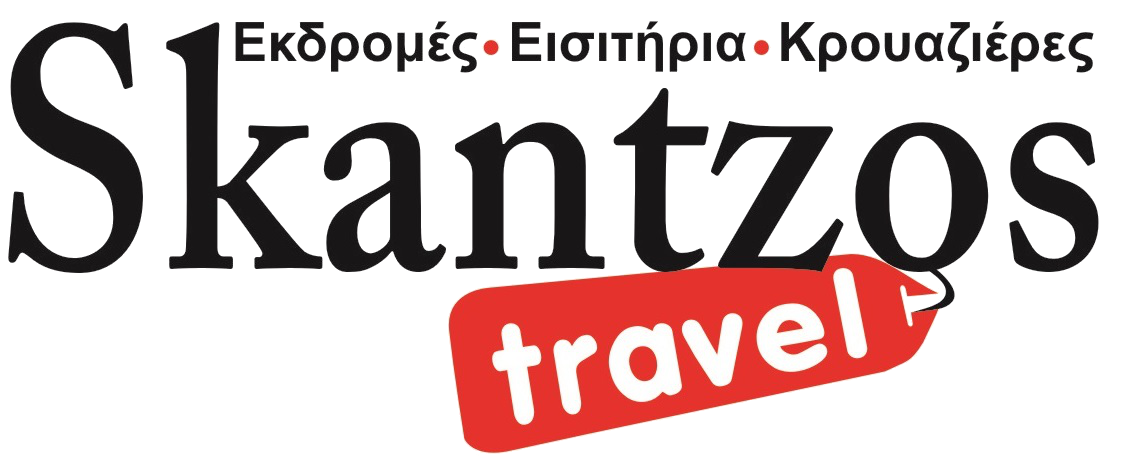 Skantzos Travel