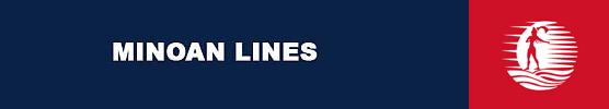 Ημερήσια Δρομολόγια Καλοκαίρι 2016 MINOAN LINES