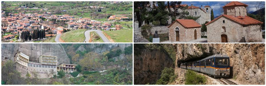 Καλάβρυτα – Αγία Λαύρα – Μέγα Σπήλαιο (Οδοντωτός Σιδηρόδρομος) / Κυριακή 15 Νοεμβρίου 2020