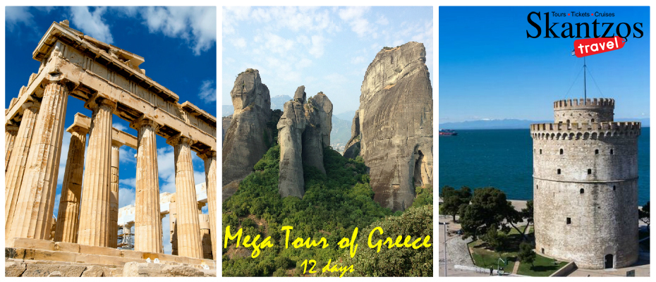 Mega Tour of Greece (12 days)