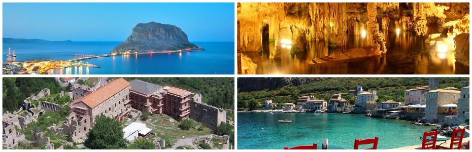 Μονεμβασιά – Μυστράς – Σπήλαια Διρού – Αρεόπολη