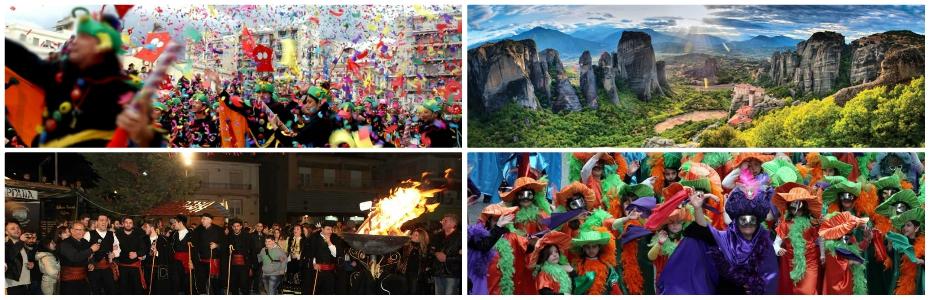 Καρναβάλι Κοζάνης – Μπουρανί Τύρναβος – Ελάτη – Πέρτούλι – Μετέωρα – Καλαμπάκα